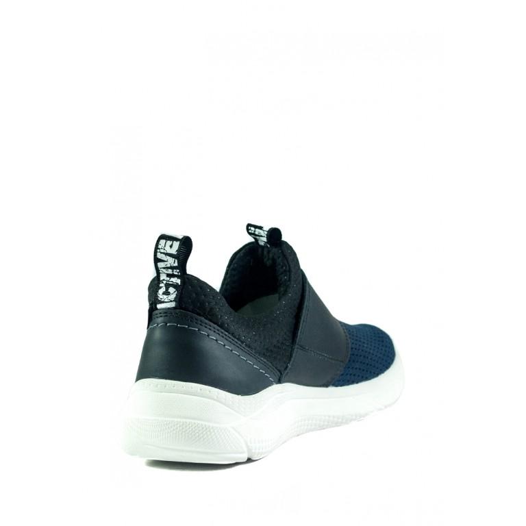 Кроссовки подростковые MIDA 31359-421 черно-синие