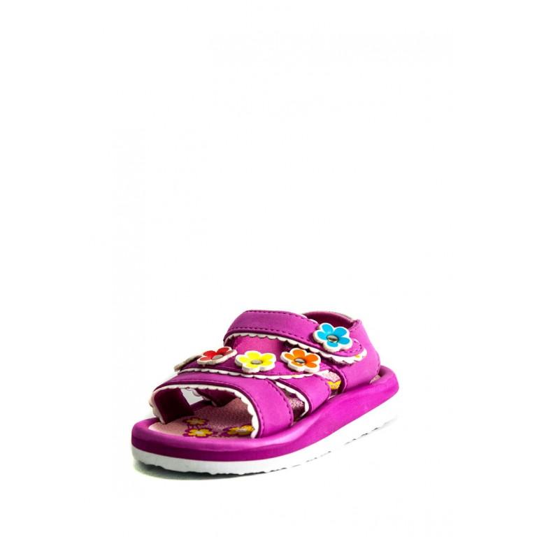 Сандалии детские Bitis BGS-15941 фиолетовые