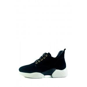 Кроссовки женские Lonza 6988-2 черные