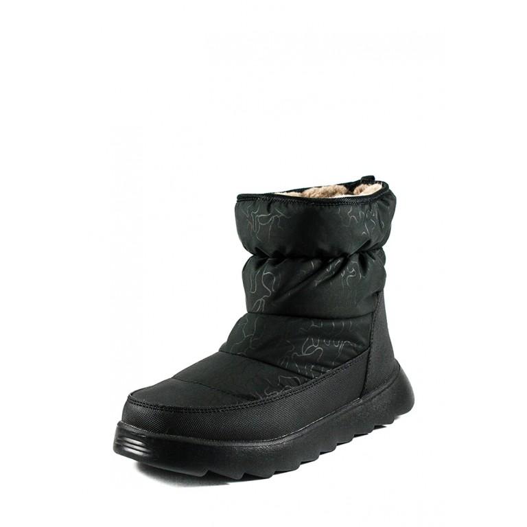Дутики зимние женские Grunberg 198561-01-01 черные