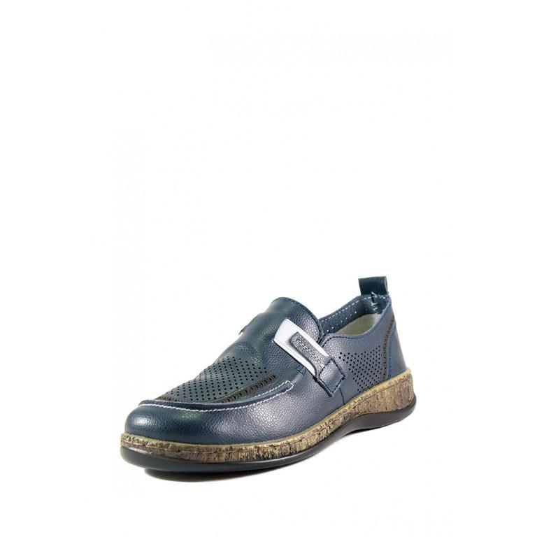 Мокасины женские Allshoes 1985 темно-синие