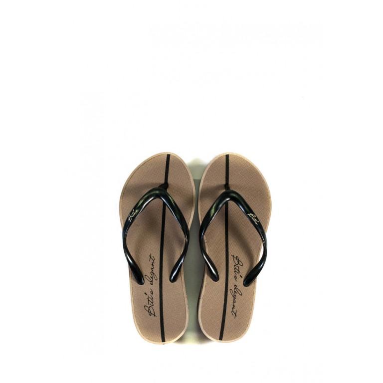 Сабо женские Bitis 8902-H темно-бежевые