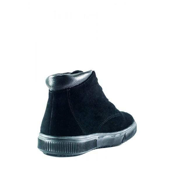 Ботинки зимние мужские MIDA 14331-249Ш черные