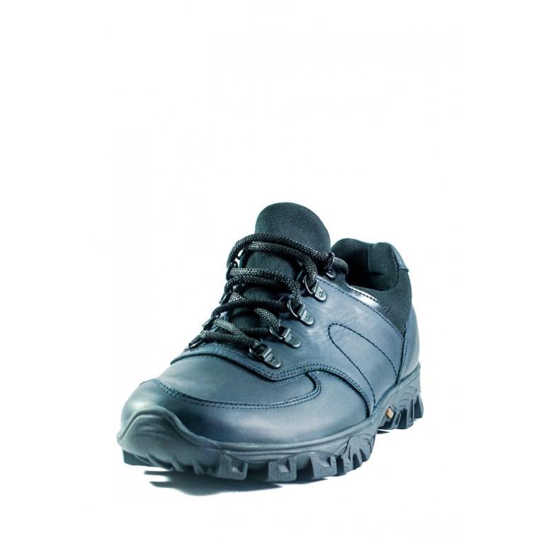 Кроссовки мужские MIDA 111190-4 темно-синие