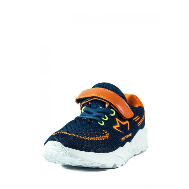 Кроссовки детские MIDA 41114-650 сине-оранжевые