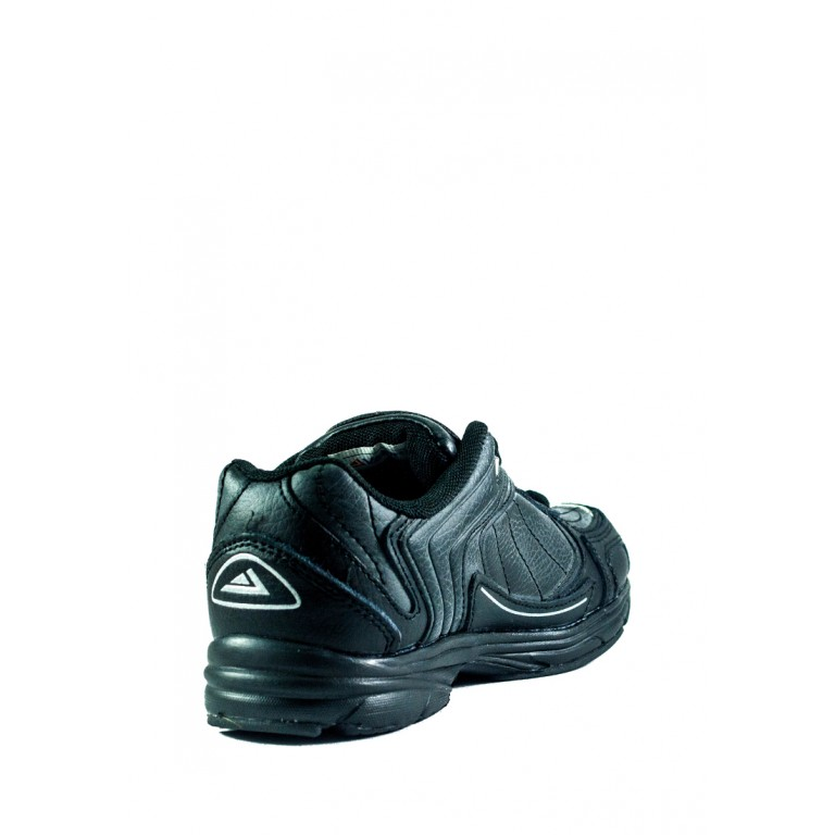 Кроссовки женские Veer A501 черные