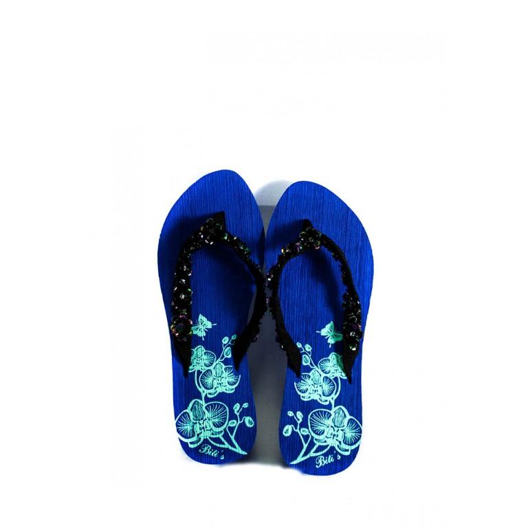 Сабо женские Bitis BWH-15902 синие