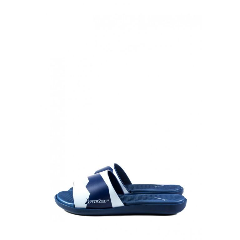Шлепанцы женские Rider 82611-20729 сине-голубые