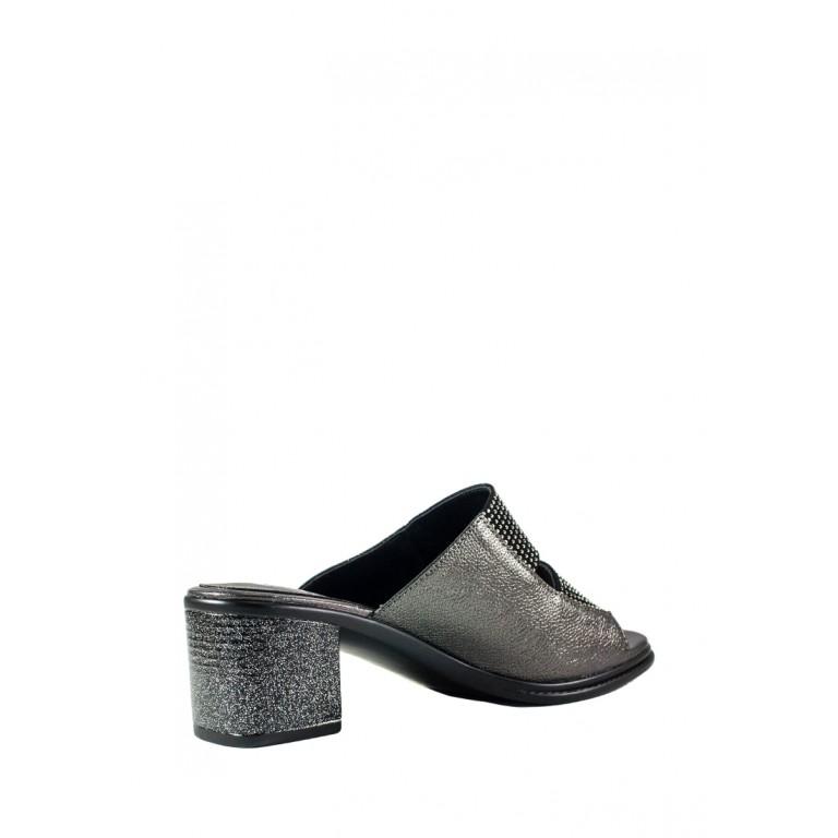Сабо женские Sopra СФ W18-6331 темно-серые