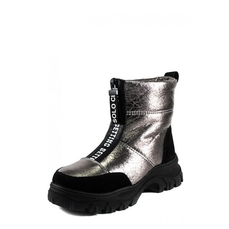 Ботинки зимние женские Lonza 3951-N570 металлик
