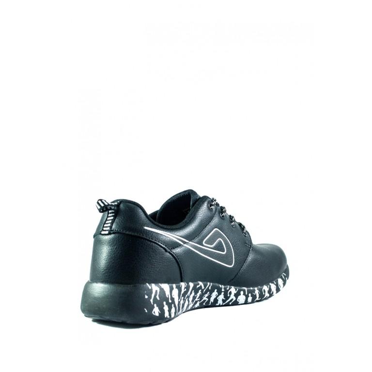Кроссовки мужские Demax А3309-1 черные