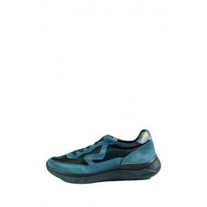Кроссовки подростковые MIDA 31222-490 синие
