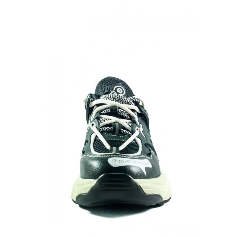 Кроссовки демисезон женские Loris Bottega 929-1 черно-белые