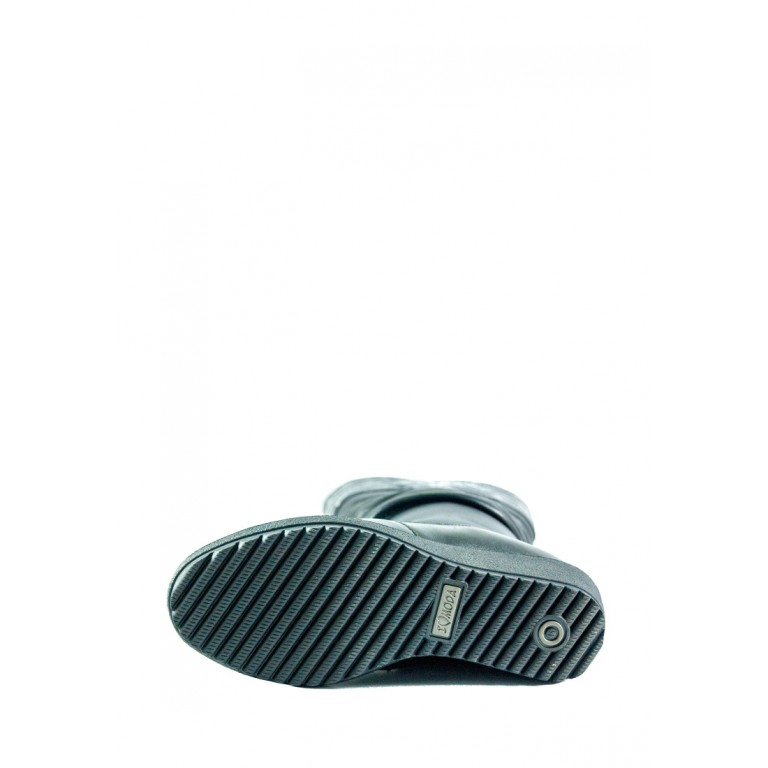 Сапоги зимние женские MIDA 24731-193Ш черные