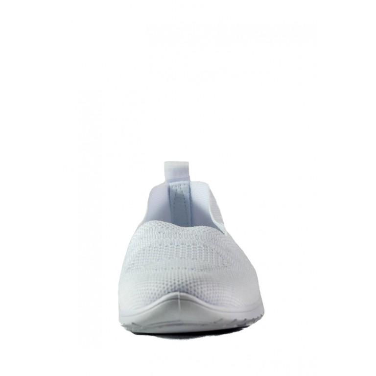 Мокасины женские Sopra СФ 93-75 белые