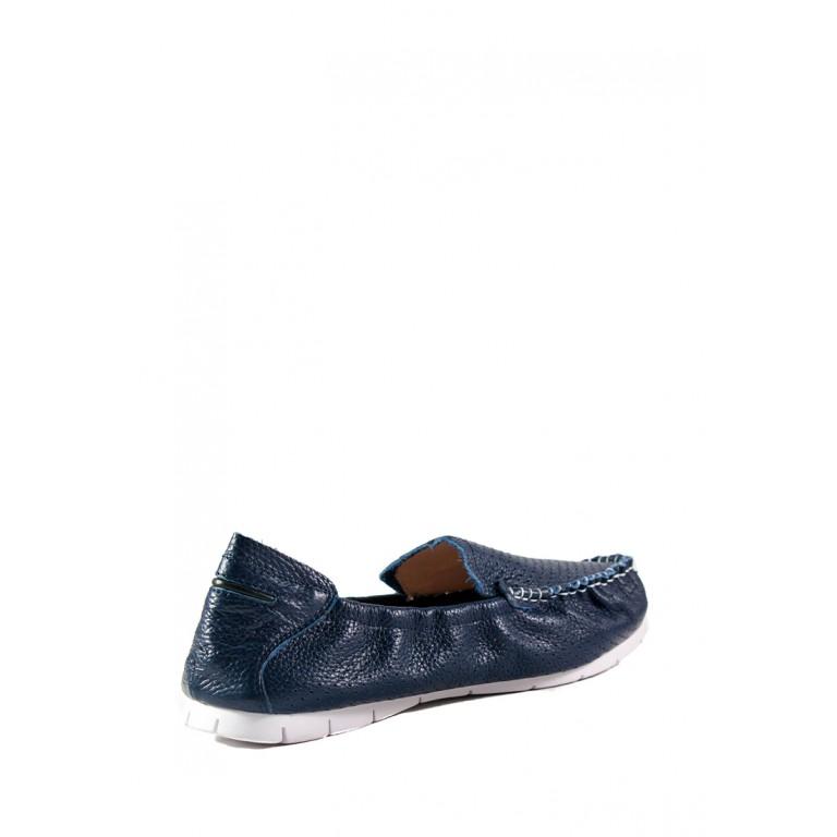 Мокасины женские SUMMERGIRL СФ D308S синие