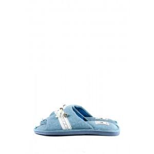 Тапочки комнатные женские Home Story 200305-E голубой