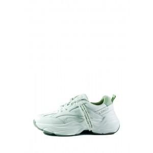 Кроссовки демисезон женские Lonza T025-16 бело-зеленые