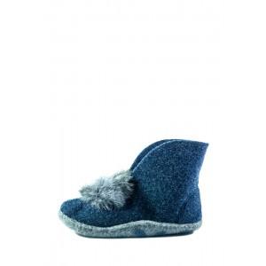 Сапоги комнатные Inblu P2-2B серо-синие
