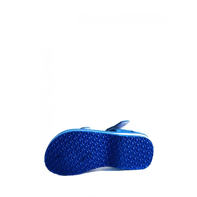 Сандали детские Bitis 9943-S синие