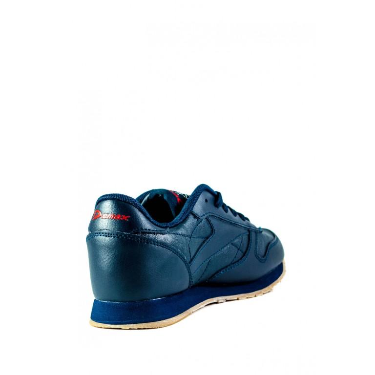 Кроссовки женские Demax B7701 темно-синие