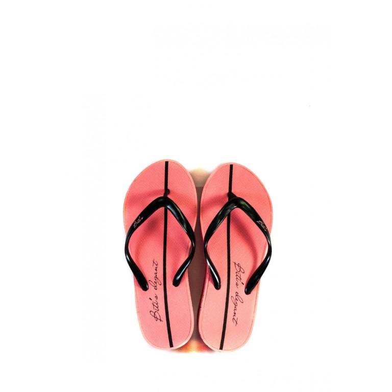 Сабо женские Bitis 8902-H коралловые