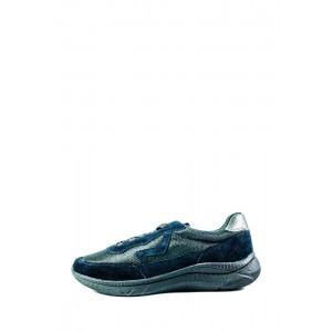 Кроссовки подростковые MIDA 31222-250 темно-синие
