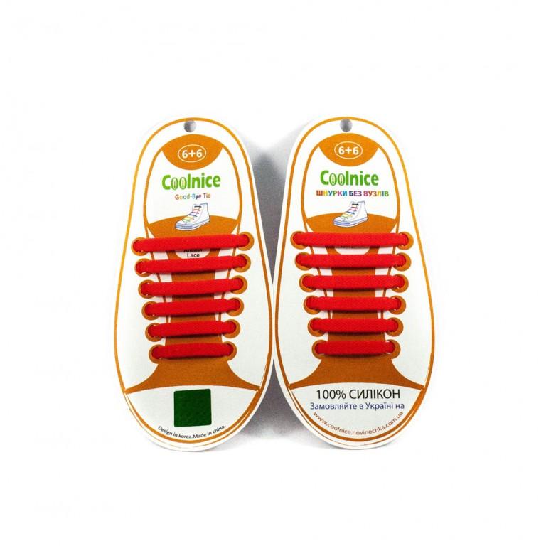 Аксессуары для обуви Coolnice  Силиконовые шнурки 6х6 красные.