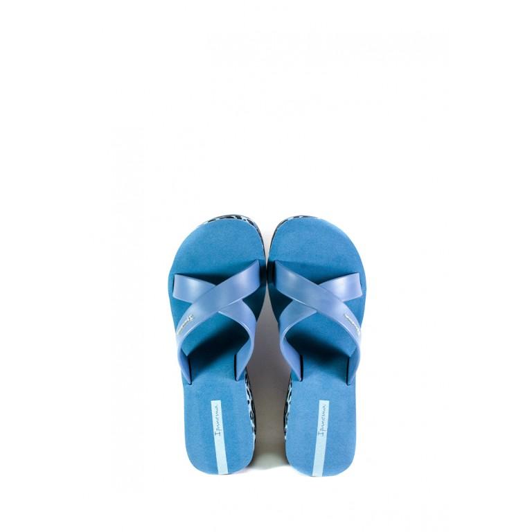 Сабо женские Ipanema 82856-20729 голубые
