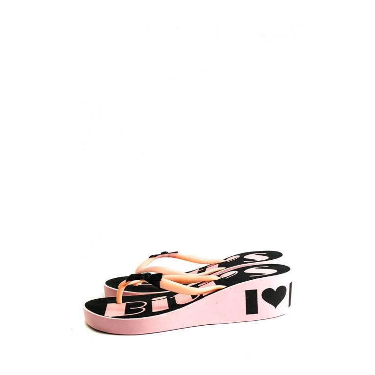 Сабо женские Bitis 9906-H черно-розовые