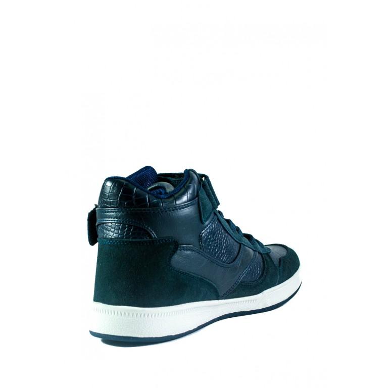 Ботинки зимние мужские Bona 124-6B темно-синие