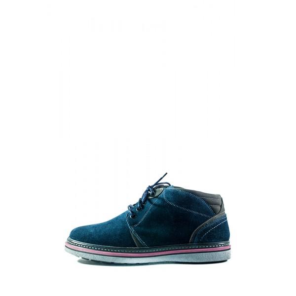 Ботинки зимние мужские MIDA 14241-250Ш синие