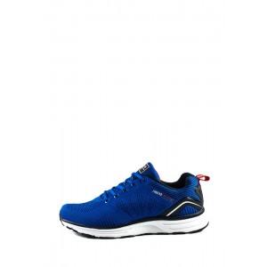 Кроссовки летние мужские BAAS M867-24 синие
