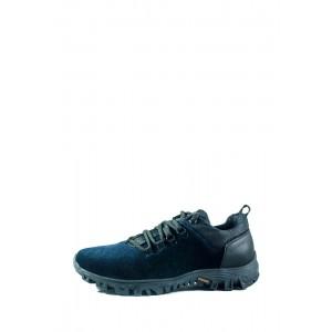 Ботинки демисезон мужские MIDA 111173-250 темно-синие