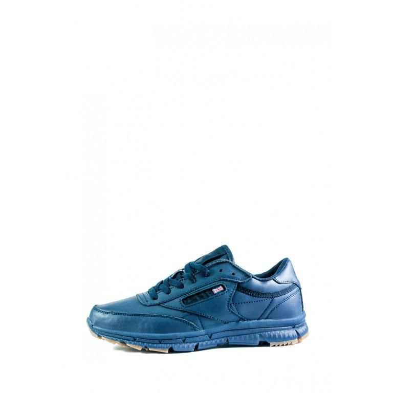 Кроссовки мужские Demax 7907-2  синие