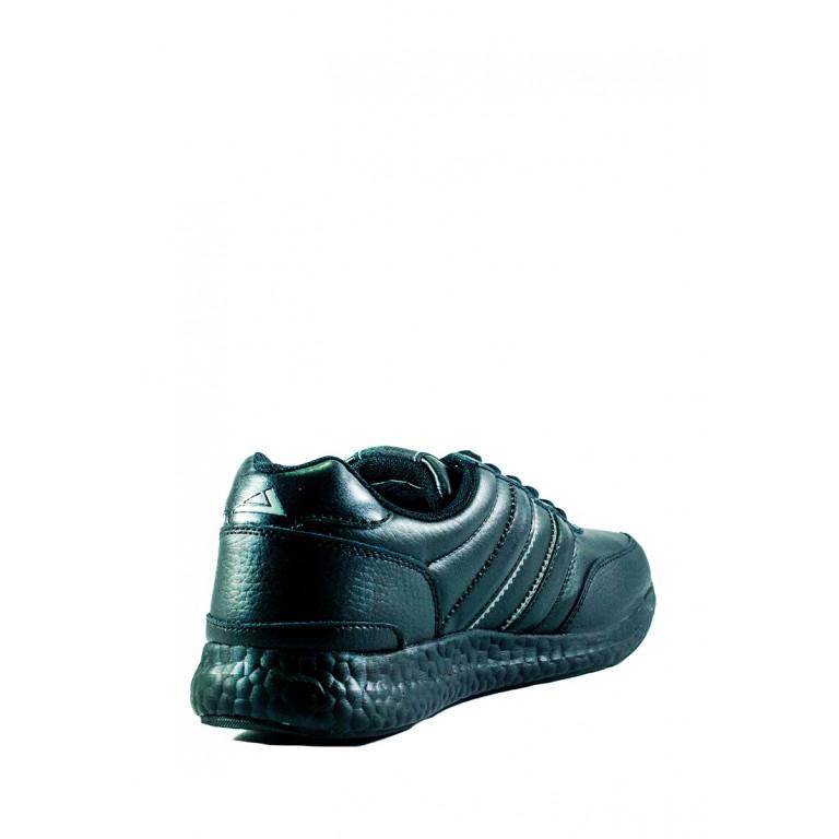 Кроссовки мужские Veer 7978-2 черные