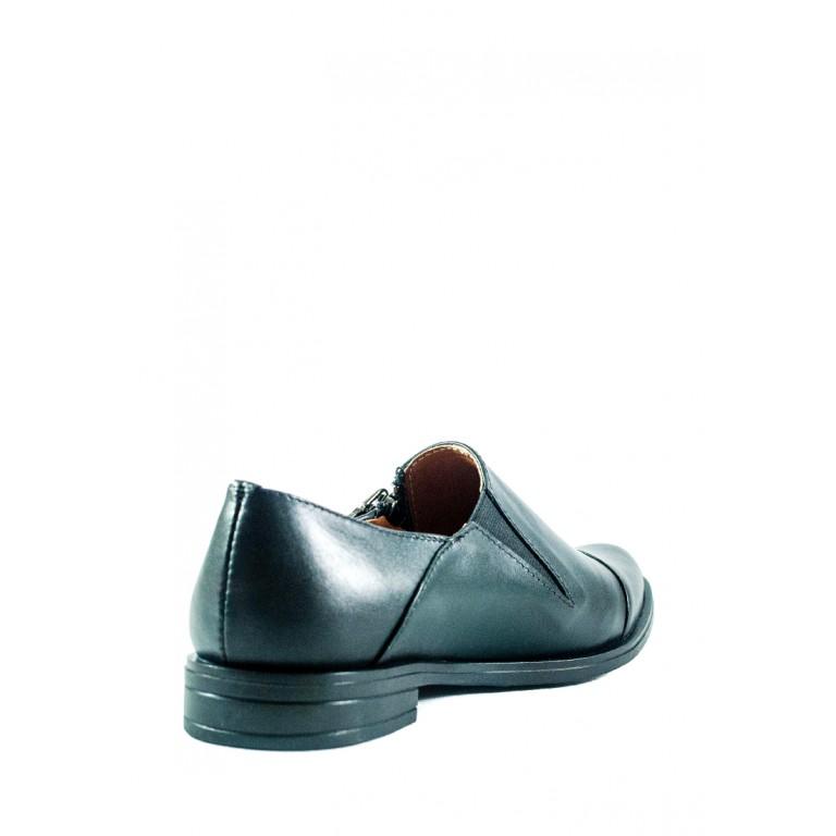 Туфли женские Sana Мика ком черные