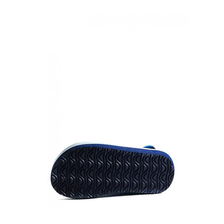 Сандали детские Bitis 9952-S серо-голубые