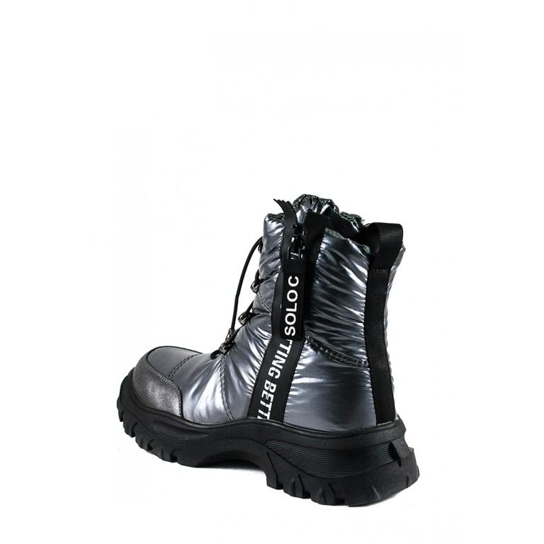 Ботинки зимние женские Prima D'arte 1616-F800-2 серые