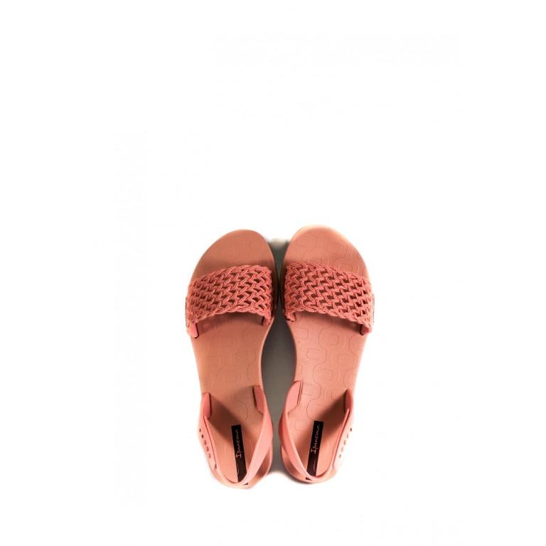 Шлепанцы женские Ipanema 82855-20197 розовые