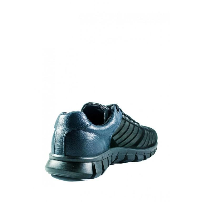 Кроссовки мужские MIDA 111085-235 черно-синие