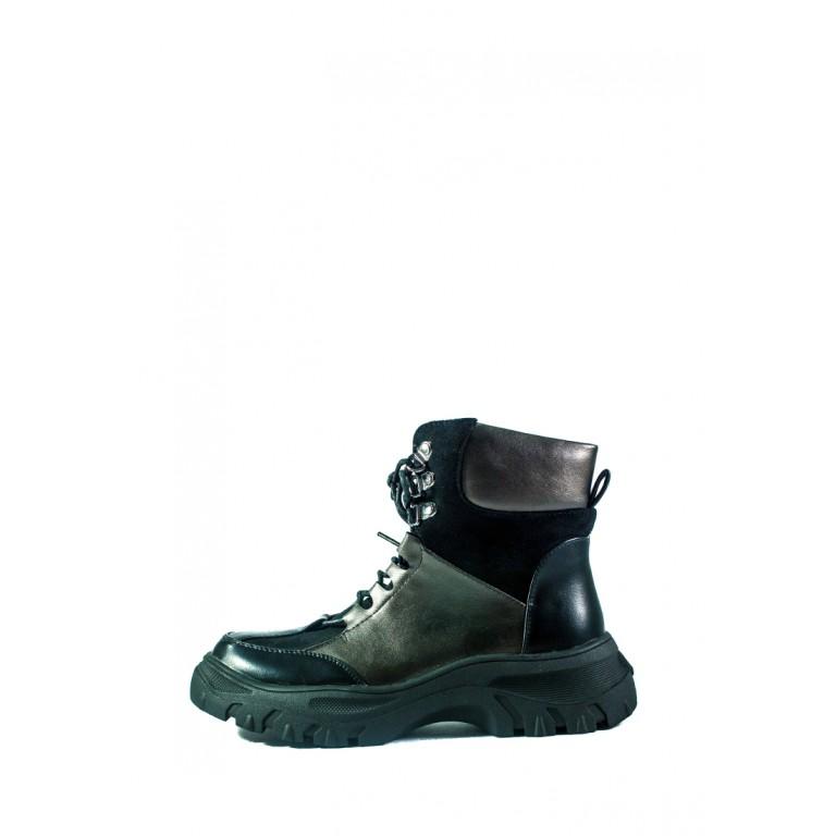 Ботинки демисезон женские Fabio Monelli СФ FM1917 черные