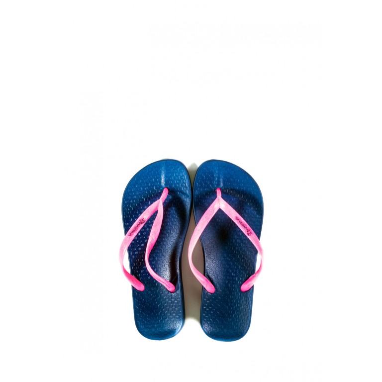Вьетнамки женские Ipanema 81030-20502 сине-розовые