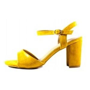 [:ru]Босоножки женские летние Sopra СФ 0250-20 желтые[:uk]Босоніжки жіночі літні Sopra жовтий 20872[:]