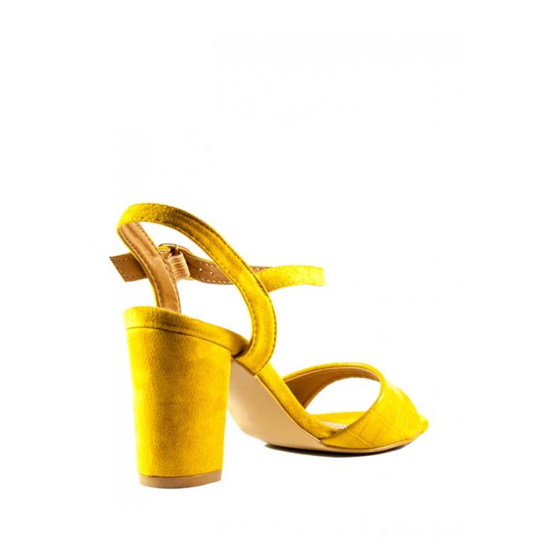 Босоножки женские летние Sopra СФ 0250-20 желтые