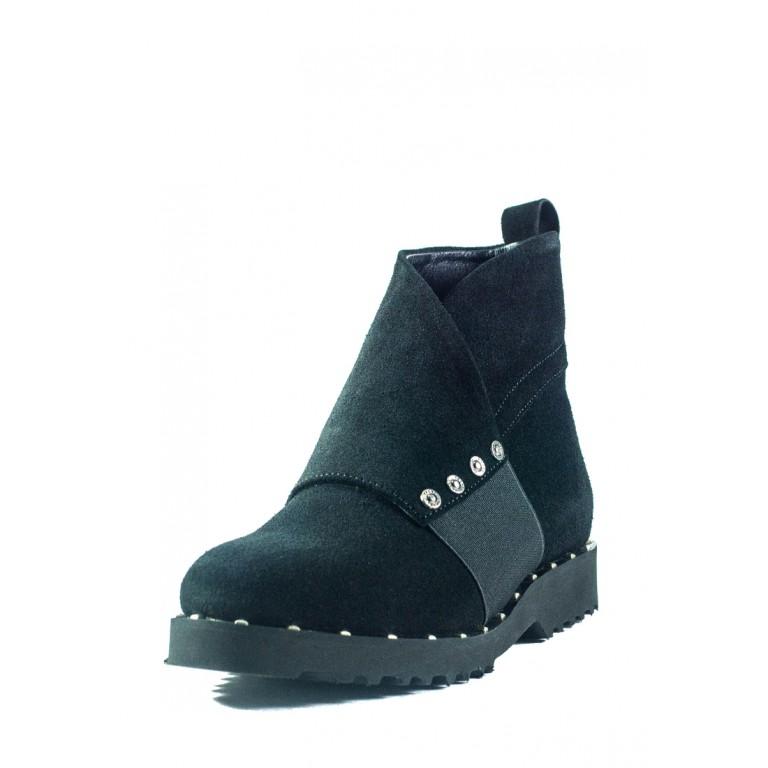 Ботинки демисезон женские CRISMA 2920-EVA чз черные