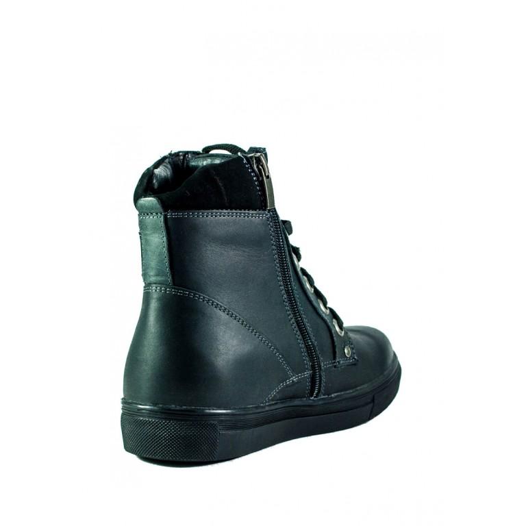 Ботинки зимние женские MIDA 24603-3Ш-1 черные