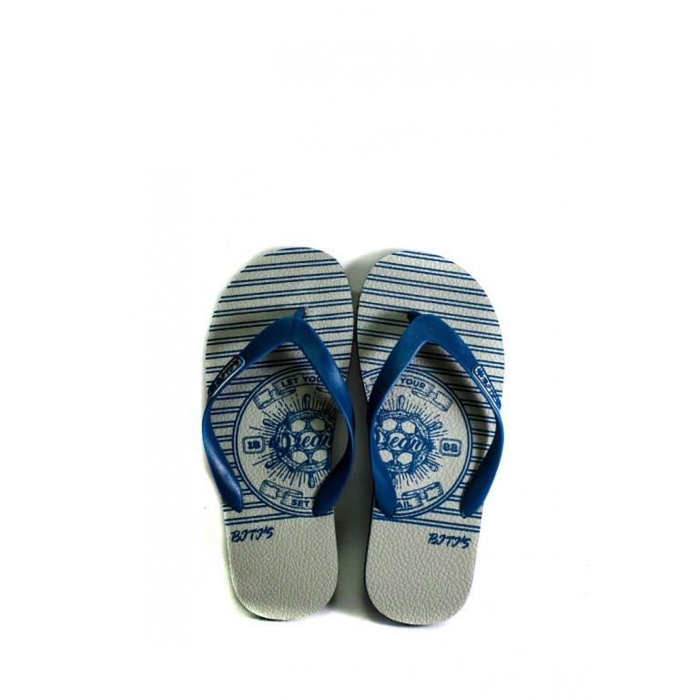 Вьетнамки мужские Bitis 8972-A серые
