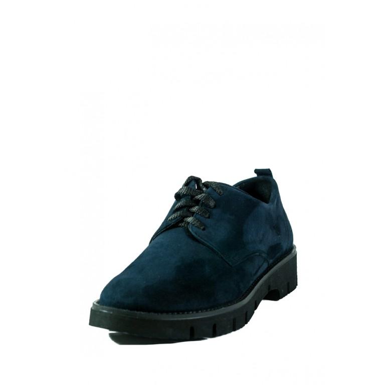 Туфли женские MIDA 210162-230 синие