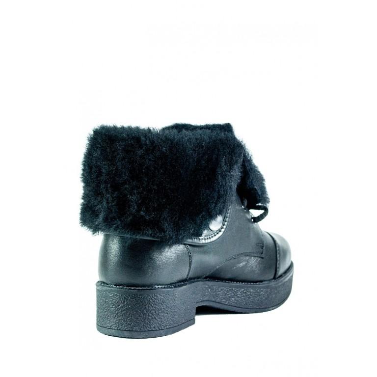 Ботинки зимние женские MIDA 24701-1Ш черные
